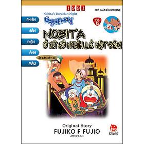Doraemon - Phiên Bản Điện Ảnh Màu - Ấn Bản Đầy Đủ Tập 12: Nobita Ở Xứ Sở Nghìn Lẻ Một Đêm (Tái Bản 2020)