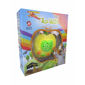 Apple Learning Holy Quran Machine - Multicolour