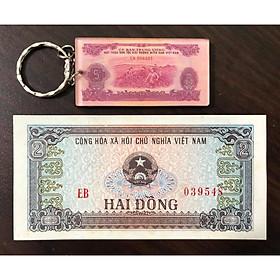 Tiền cổ Việt Nam, tờ 2 đồng 1980 sưu tầm  (kèm móc khóa hình tiền xưa)