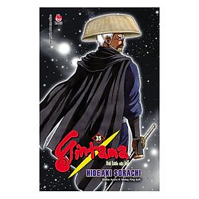 Gintama - Tập 35 (Tái Bản)