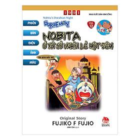 Doraemon - Phiên Bản Điện Ảnh Màu (Tập 12) : Nobita Ở Xứ Sở Nghìn Lẻ Một Đêm