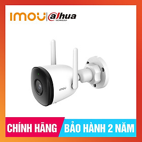 Camera không dây IMOU IPC-F22P 2.0Megapixels Full HD 1080P, 2 Anten, Chống nước IP67, hỗ trợ P2P, chuẩn tương thích ONVIF, góc nhìn rộng, tích hợp mic và loa