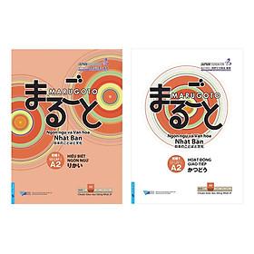 Combo Ngôn Ngữ Và Văn Hóa Nhật Bản - Sơ Cấp 1 (2 Cuốn)