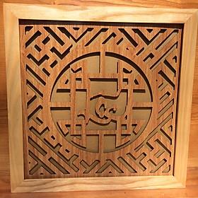 Tấm chống ám khói khung gỗ sồi chữ Lộc - BH71