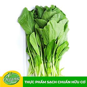 Cải Ngọt Hữu Cơ Organicfood - 300g