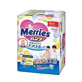 Tã bỉm quần Merries XXL26+2