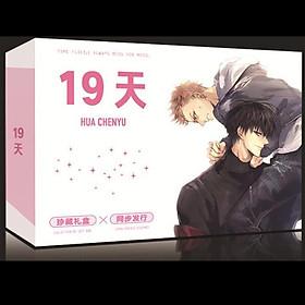 Hộp quà tặng A5 19 days anime chibi tặng thẻ Vcone
