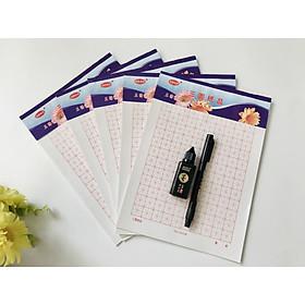 Combo 5 quyển vở luyện viết chữ Hán, chữ Trung Quốc - (không bìa) kèm bút+mực