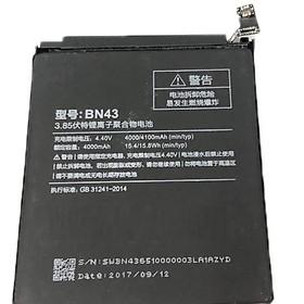 Pin dành cho Xiaomi redmi Note 4x / BN43