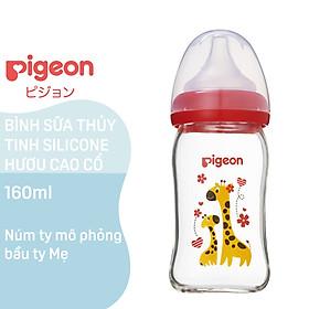 Bình sữa thủy tinh Pigeon CR 160ml/ 240ml  họa tiết con ong, con hưu