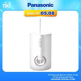 Máy tăm nước cầm tay Panasonic công nghệ siêu âm EW1611 - Hàng Chính Hãng