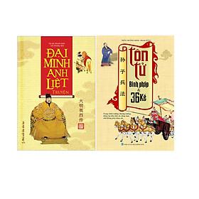 [Download sách] Combo Đại Minh Anh Liệt Truyện + Tôn Tử Binh Pháp Và 36 Kế (Bìa Mềm)