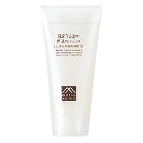 Gel Tẩy Trang Matsuyama Hadauru Moisturizing Cleansing Gel (145g)