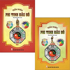 Combo 2 Quyển Phi Tinh Đẩu Số Tập 1 Và Tập 2 (Bìa cứng)