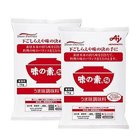 Combo 2 gói Bột Ngọt Ajinomoto 1kg - hàng nội địa Nhật Bản
