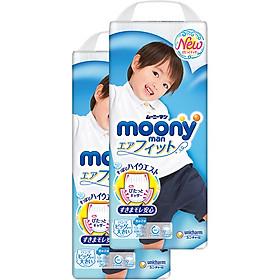 Bộ 2 tã quần cao cấp bé trai Moony XXL26 [Tặng bộ quần áo Nous 18-24m]-1
