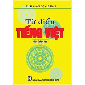 Từ Điển Tiếng Việt 40.000 Từ (Tái Bản)
