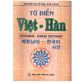 Từ Điển Việt - Hàn