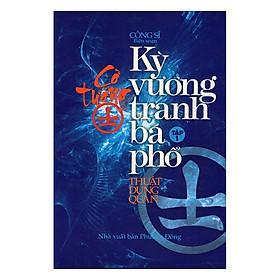 Cờ Tướng Kỳ Vương Tranh Bá Phổ (Tập 1)