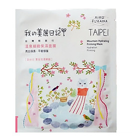 2 miếng  Mặt nạ dưỡng da My Beauty diary Dòng Mèo địa danh Đài Loan