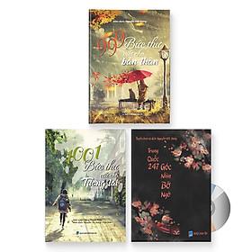 Combo 3 sách: 999 bức thư viết cho bản thân + 1001 bức thư viết cho tương lai + Trung Quốc 247: Góc nhìn bỡ ngỡ (Song ngữ Trung - Việt có Pinyin) + DVD quà tặng