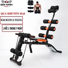 Máy Tập Cơ Bụng Đa Năng 6 Chức Năng Six Pack Care Tập Giảm Mỡ Bụng Tại Nhà Đại Nam Sport + Kèm Máy Massage Chạy Pin