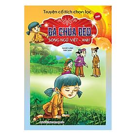 Truyện Cổ Tích Chọn Lọc Song Ngữ Việt Anh - Bà Chúa Bèo
