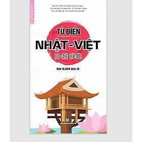 Từ điển Nhật - Việt      日• 越辞典