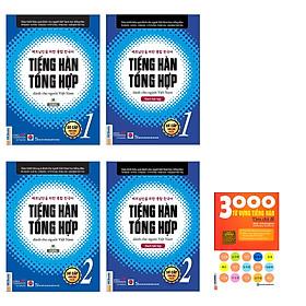 Combo bộ 4 cuốn Giáo trình tiếng Hàn tổng hợp dành cho người Việt Nam kèm 300 từ Hàn thông dụng HD