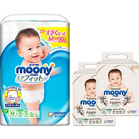 Tã Quần Cao Cấp Moony Nhật Bản M58 - [Tặng 8 Miếng Moony Natural Cùng Size]