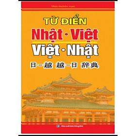 Từ Điển Nhật Việt - Việt Nhật (Tặng Bookmark Phương Đông Books)
