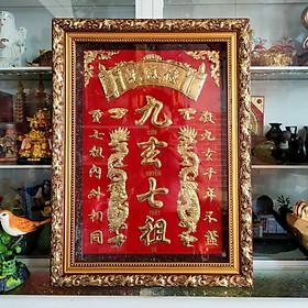 Bài vị Cửu Huyền Thất Tổ Nhũ Đồng (mẫu tiếng Hán) 43cm*58cm (tặng kèm bột ngũ vị bao sái)