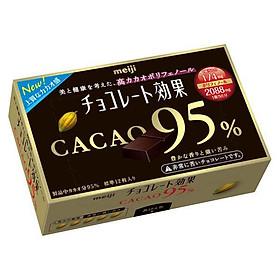 Meiji Hộp socola đen với 95% cacao 60g