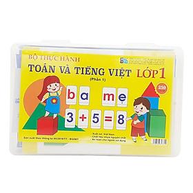 Bộ Thực Hành Toán Và Tiếng Việt Lớp 1 - Phần 1 (2020)