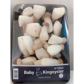 Nấm đùi gà baby - hộp (200g)