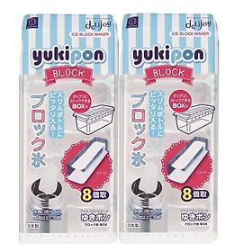 Combo 02 Khay nhựa làm đá đa dụng Kokubo 8 thanh dài - Nội địa Nhật Bản