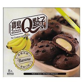 Bánh quy Taiwan Dessert nhân Mochi vị Chuối/ Trà xanh hộp 160gr (8 bánh)