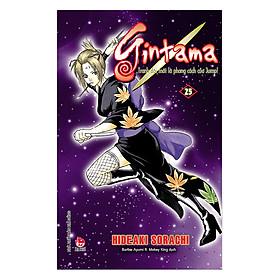Gintama - Tập 25 (Tái Bản)