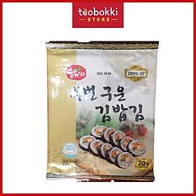 [Chỉ Giao HCM] - Rong biển cuộn cơm 10 lá Jin Heung