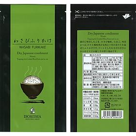 Gia vị rắc cơm wasabi Isokoma gói 24g