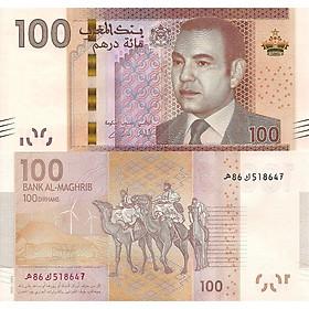 Tiền thế giới, Vương quốc Morocco 100 hirhams 2002 sưu tầm