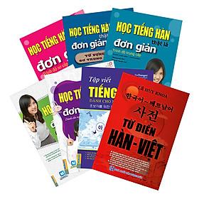 Combo Học Tiếng Hàn Đơn Giản Cho Người Mới Bắt Đầu (7 Cuốn)