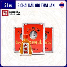 [14ml] Bộ 2 chai dầu gió Thái Lan hình ông già Siang Pure Oil | Chai 7ml