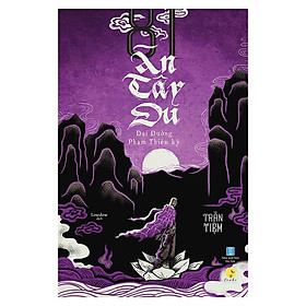 Hình đại diện sản phẩm 81 Án Tây Du - Đại Đường Phạm Thiên Ký (Tập 3)