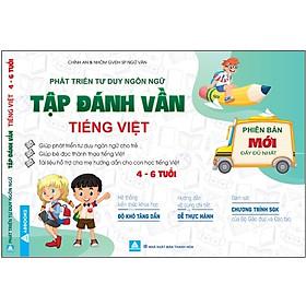 Phát Triển Tư Duy Ngôn Ngữ - Tập Đánh Vần Tiếng Việt (4-6 Tuổi)