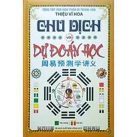 Download sách Sách - Chu dịch với dự đoán học ( Ấn phẩm đặc biệt kèm Bút bi viết xóa thần kỳ)