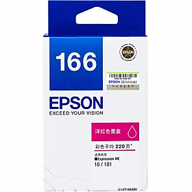 Mực In Epson T1661 C13T166180