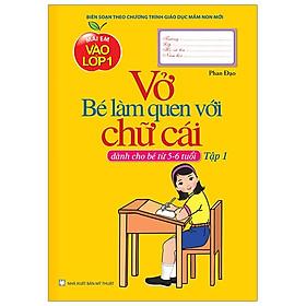 Mai Em Vào Lớp 1 - Vở Bé Làm Quen Với Chữ Cái Tập 1 (Dành Cho Bé Từ 5-6 Tuổi)