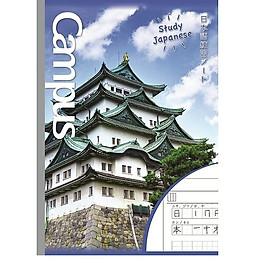 Combo 5 tập vở học Tiếng Nhật Campus
