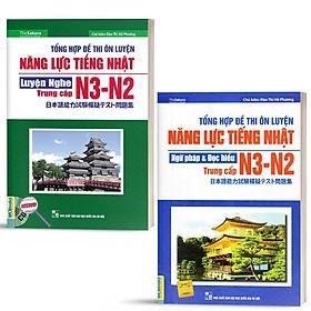 Sách - Combo Tổng Hợp Đề Thi Ôn Luyện Năng Lực Tiếng Nhật Ngữ Pháp Đọc Hiểu và Luyện Nghe N3 N2
